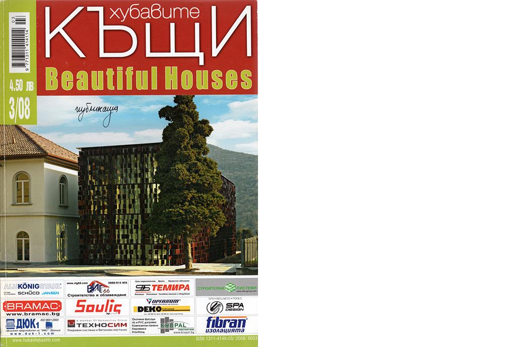 P Beautiful Houses 2008-3