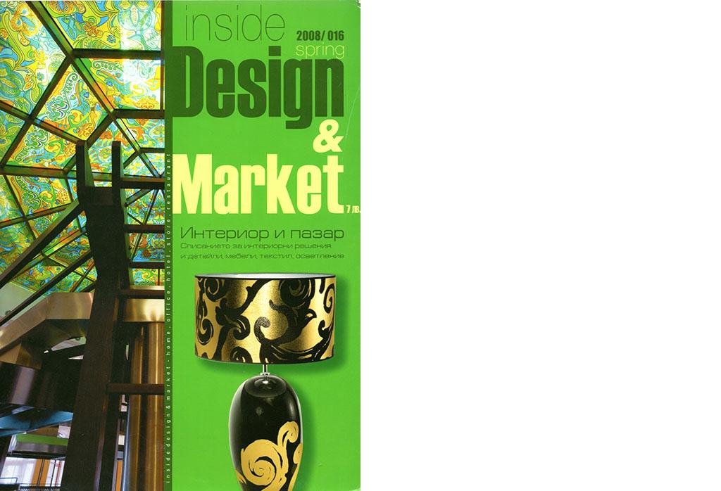 P Inside Design&Market