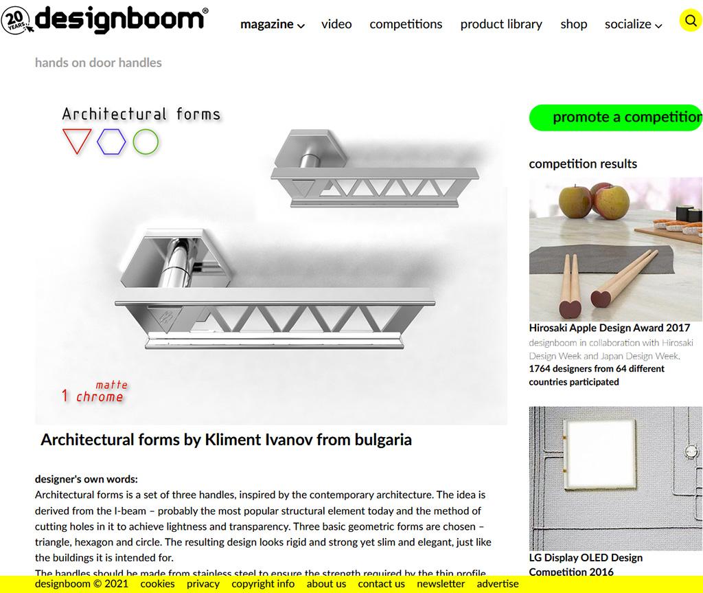 Designboom - Architectural Forms